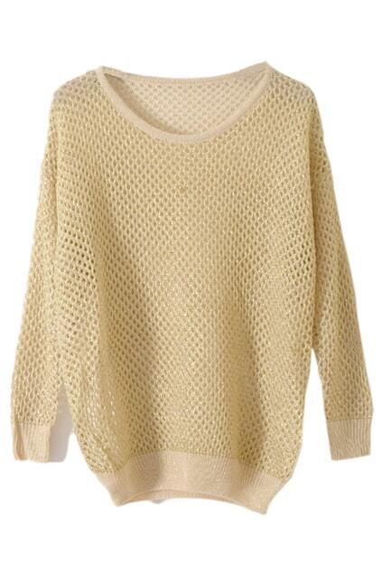 Oversized Hollow Out Beige Jumper