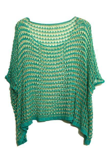 Spun Gold Splicing Retro Green Jumper