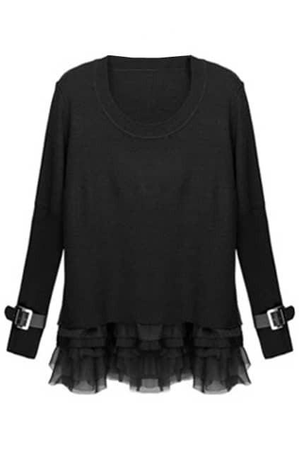 Splicing PU Sleeve Black Two-piece Dress