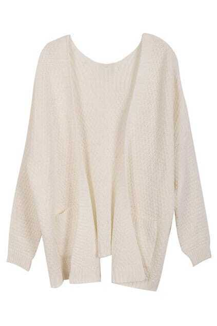 Oversized Open Front White Cardigan