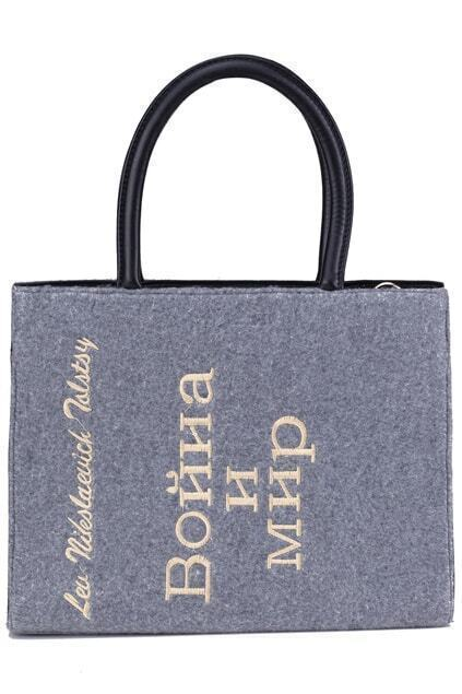 Book-shaped Studed Grey Handle Bag