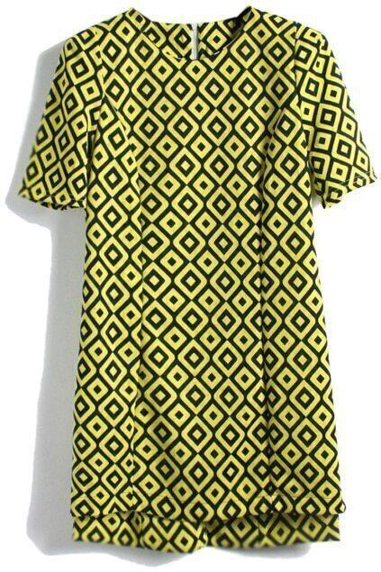 Asymmetric Hem Yellow-Green Shift Dress