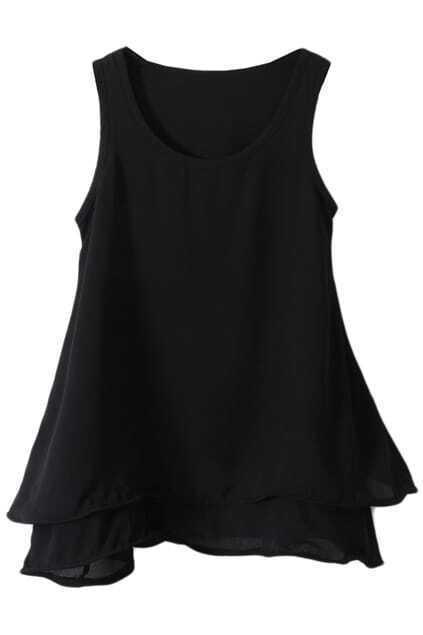 Asymmetric Hem Loose Black Vest