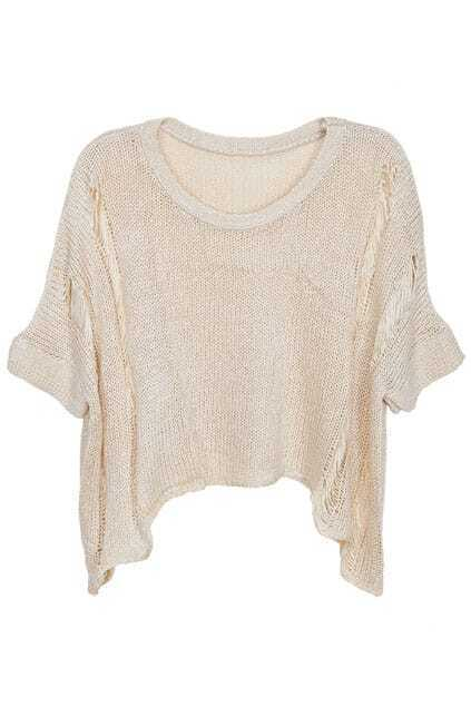 Beige Shredded Irregular Jumper