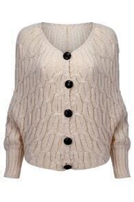 Boldline Pierced Design Loose Cream Cardigan