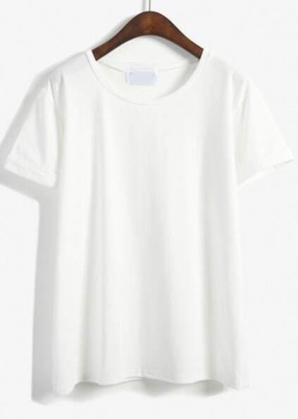 Loose White Shirt | Is Shirt