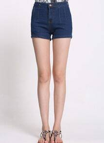 With Rivet Slim Denim Shorts