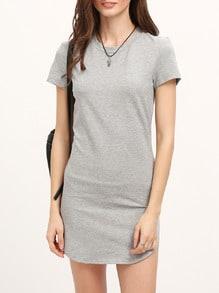 Grey Short Sleeve Split Dress