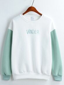Letter Embroidered Loose Color-block Sweatshirt