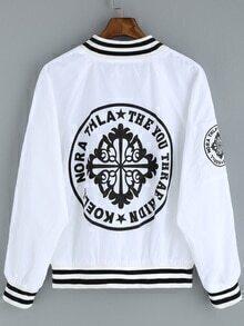 Letter Print Varsity-Striped Zipper White Jacket