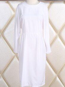 Round Neck Open Back White Dress