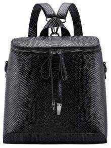 Black Zippers PU Backpack