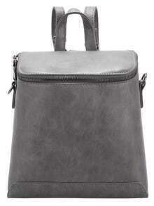 Grey Zippers PU Backpack