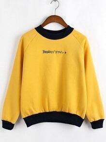 Letter Embroidered Yellow Sweatshirt