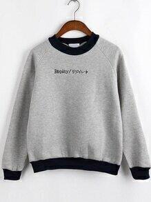 Letter Embroidered Grey Sweatshirt
