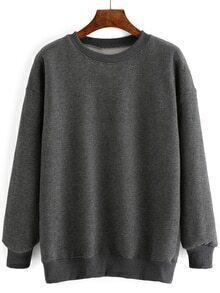 Grey Crew Neck Long Sleeve Loose Sweatshirt