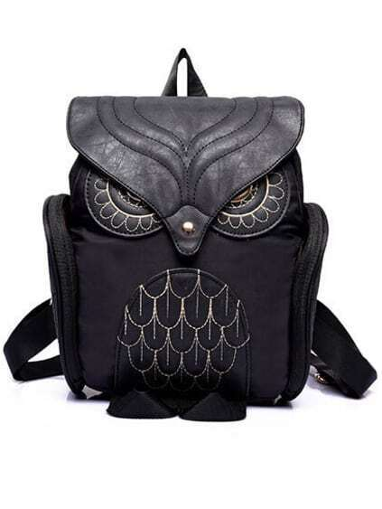 Black Owl Pattern Shaped Backpack