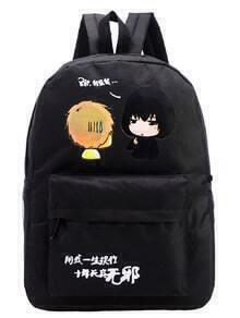 Cartoon Print Nylon Backpack - Black