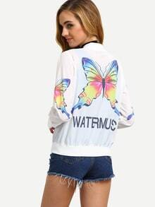 Zip Front Butterfly Print Jacket - White