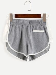 Heather Grey Contrast Binding Shorts