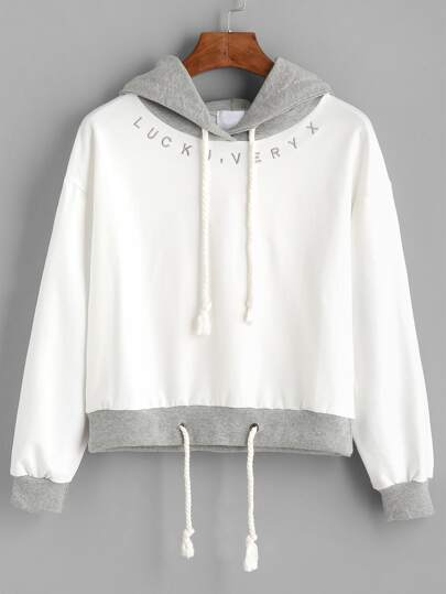 Beige Contrast Drawstring Hooded Sweatshirt
