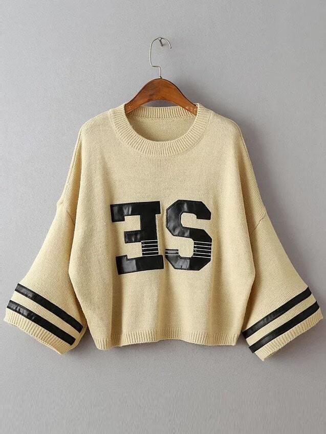 Khaki Varsity Drop Shoulder Ribbed Trim Sweater sweater160812210
