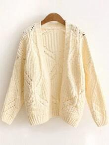 Beige Textured Hollow Out Collarless Cardigan