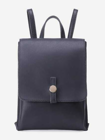 Black Faux Leather Flap Backpack