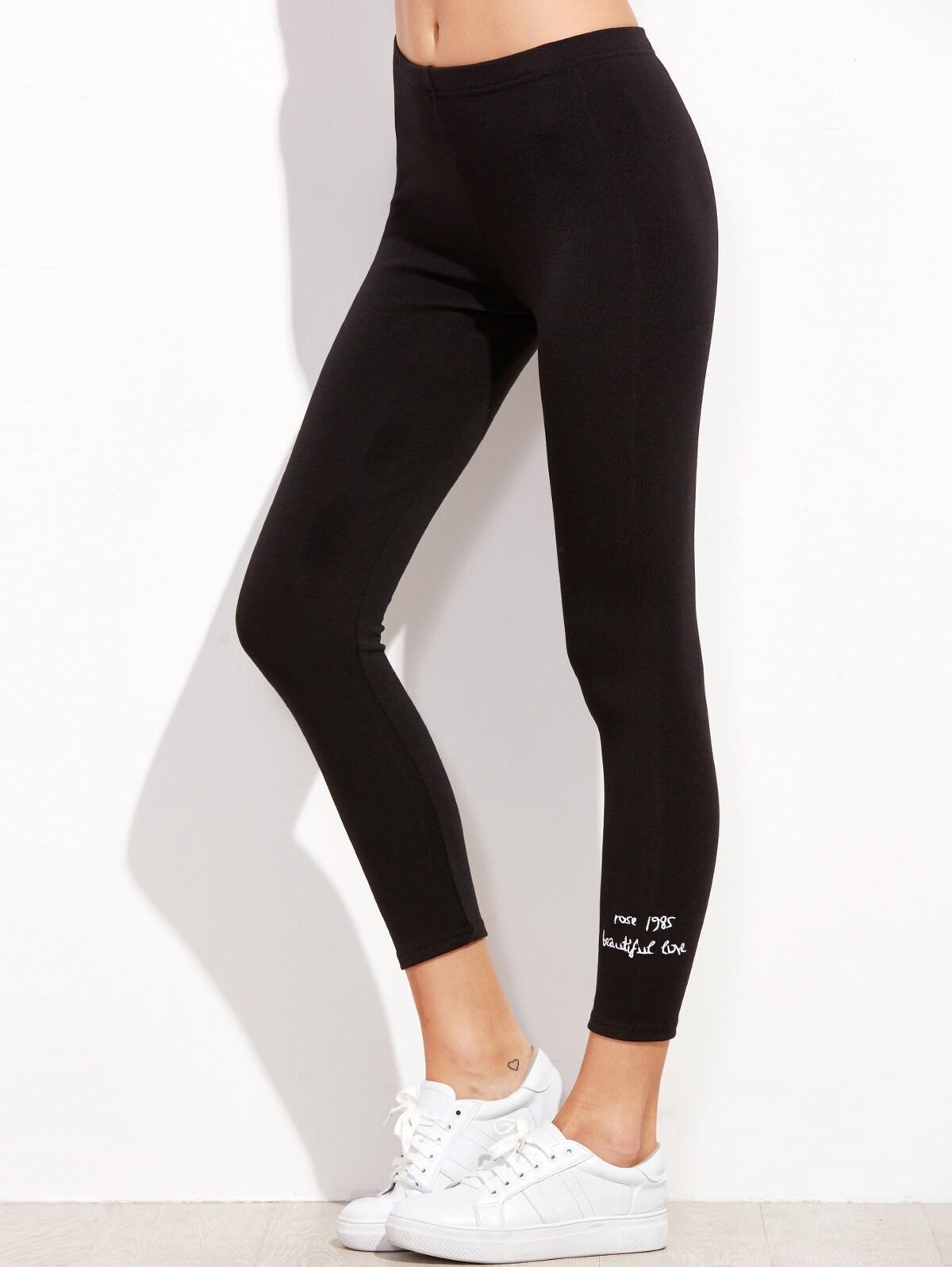 黑色 字母 有刺繡的 下擺 緊身褲