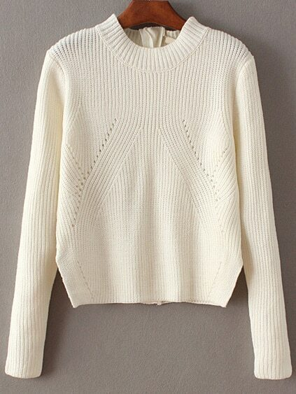 White Zipper Detail Convertible Sweater