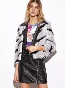 Striped Contrast PU Leather 2 In 1 Faux Fur Coat