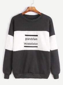 Sweat-shirt imprimé lettre contrasté blanc et noir