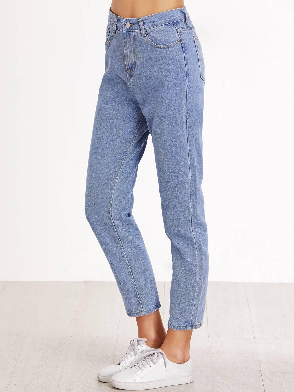 藍色 高腰 口袋 長褲