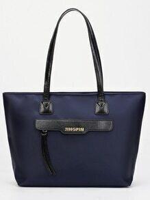 Navy Zip Front Nylon Tote Bag