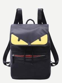 Oversized Black Fendi Monster Zip Front Nylon Backpack