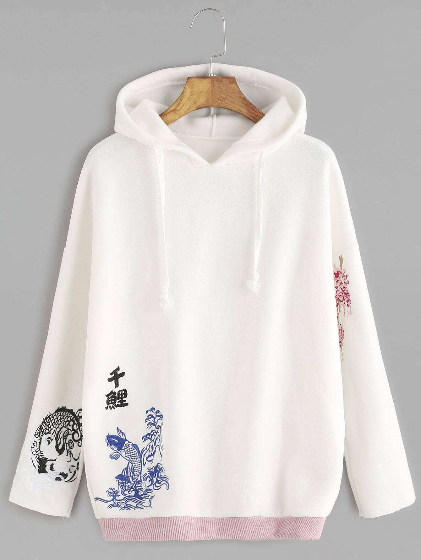 White Hooded Ribbed Trim Embroidered Sweatshirt