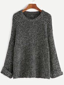 Black Dropped Shoulder Seam Cuffed Slub Sweater