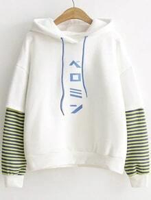 Sudadera 2 en 1 con capucha y manga a rayas - blanco