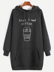 Coffee Cup Print Raglan Sleeve Drawstring Hooded Sweatshirt Dress