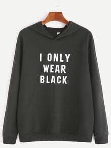 Sweat-shirt à capuche imprimé slogan -noir