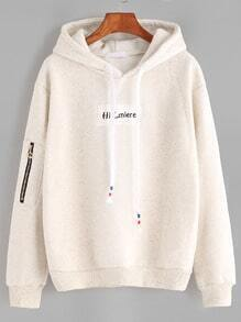 Beige Letter Embroidery Patch Sleeve Zip Detail Drawstring Hoodie