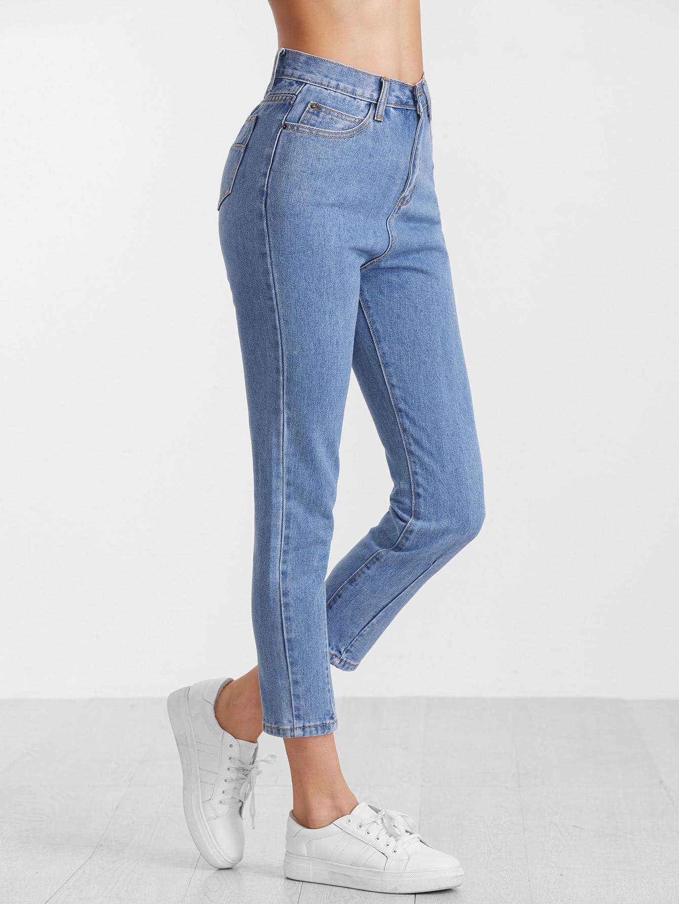 Blue High Waist Casual Jeans