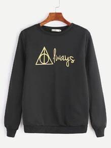 Black Letter Print Casual Sweatshirt