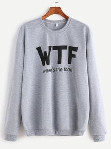 Light Grey Letters Print Sweatshirt