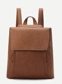 Khaki Vintage PU Backpack