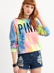 Sweat-shirt imprimé avec lacet - multicolore