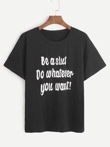 Camiseta con estampado de letra - Neger