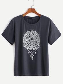 Camiseta con estampado de manga corta - gris