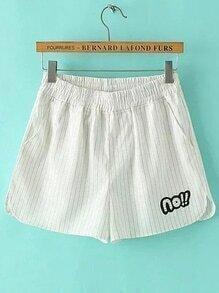 Shorts de rayas verticales de cintura elástica con parche