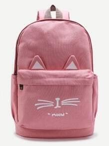Cat Ear Design Front Pocket Canvas Backpack